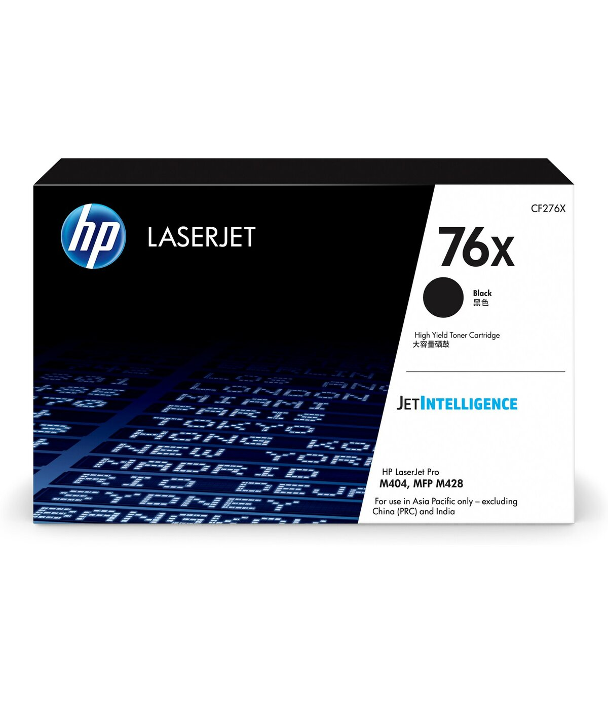 hp-76x-black-contract-laserjet-toner-cartridge-cf276x
